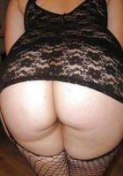 БДСМ проститутка Дарин, 35 лет, доступна круглосуточно